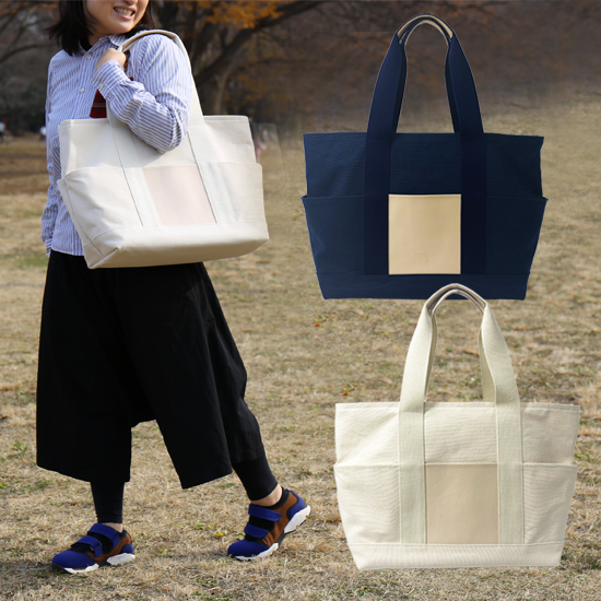 stand by me tote