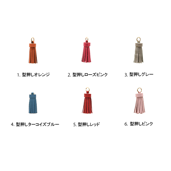タッセルパーツ S 型押し革 【メール便可】