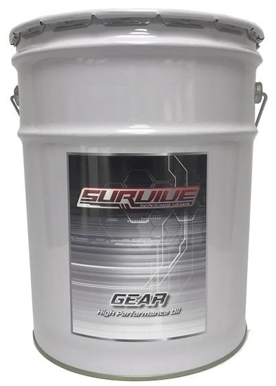 サバイブオイル ギア GEAR 85W-140(最低受注単位はは1L以上になります。1Lに満たない量の受注はできません。ご注意ください)