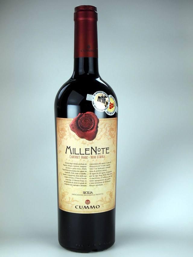 【レストラン飲食店向け】イタリア シチリア 直輸入 赤ワイン Millenote Rosso 6本/ケース 2009年 【マリアージュ:ロースト肉・チーズ・サラミ・プロシュット】 1本6264円を4384円30%OFF
