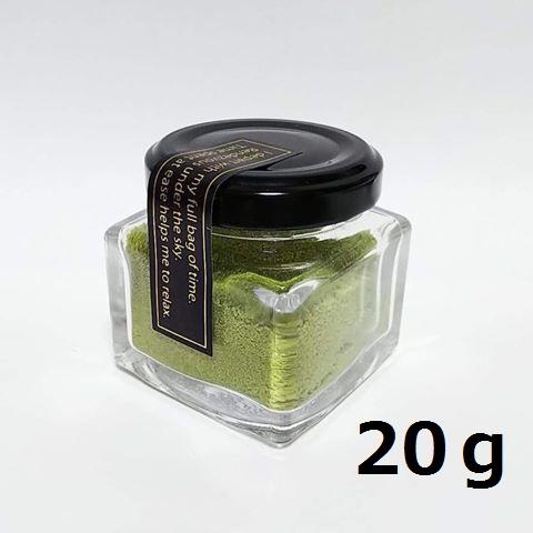 【碧の香】行者ニンニクソルト 20g シチリア岩塩