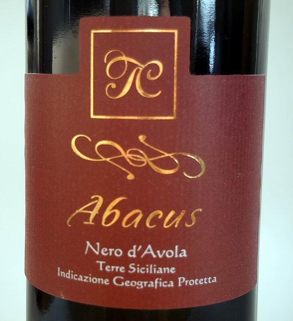【レストラン飲食店向】ハウスワインに!イタリア・シチリア【直輸入】赤ワイン 【CASA Nero d Avola】ヴィンテージ2015年 ネロ・ダボーラ1ケース6本入り ほんのり酸味があり香りが立つ女性に人気のシチリアワイン