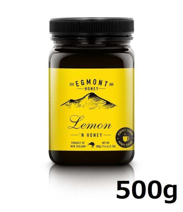 【日本初上陸】エグモントハニー (レモン&ハニー)500g はちみつ ハチミツ 蜂蜜 ニュージーランド産【返品不可】