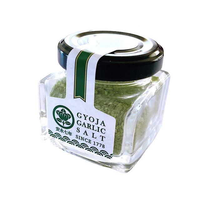 抹茶のような香とほんのりニンニク風味がある、旨味塩。日本を思わせる和の風味。『行者にんにくソルト 20g 』[岩手県洋野町産] 江戸時代からの土蔵が今もいくつか残る座敷童子伝説がある酒蔵から始まる物語