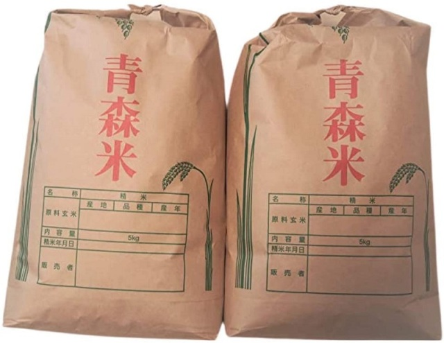 【無農薬】 亀の尾 蔵出 玄米 令和2年産 5kgx2(10kg) 青森県産 自然の藍を使用した種子殺菌消毒 奥入瀬渓流源流の水で育てた安心安全な「自然栽培」のお米【農薬・肥料・化学物質を一切使用していません】生産者が少ない入手困難な希少な日本三大米の玄米
