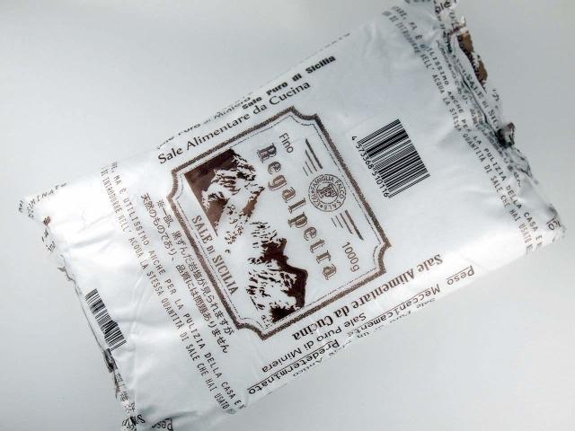 【江戸蔵岩塩】Regalpetra Fino レガルペトラ イタリア シチリア島産 岩塩 【粉状】 約1kg シチリア島の天然の岩塩鉱から採掘された塩【直輸入】業務用 ロックソルト