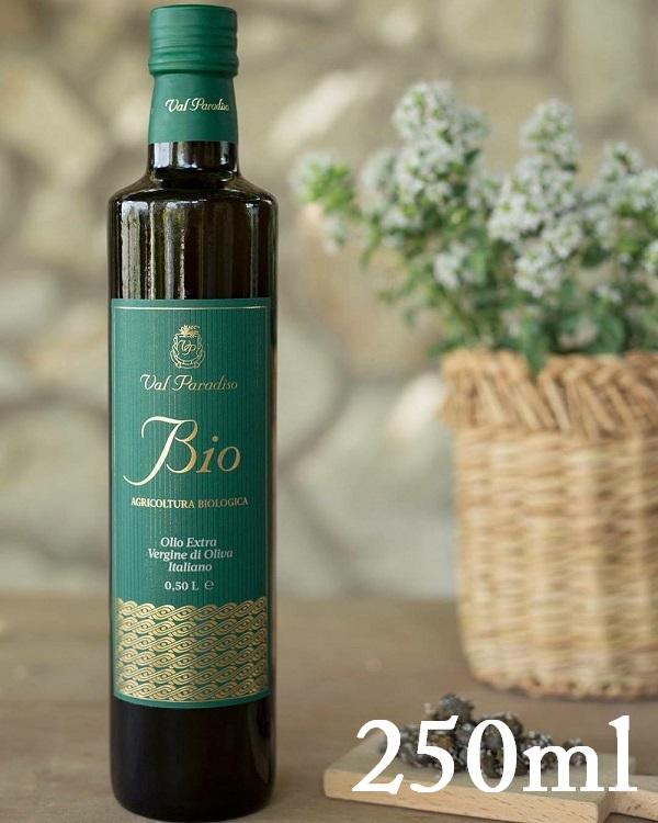 【オーガニックの先進国EU有機栽培認証】ヴァル・パラディーソ ビオ オーガニック(EU有機栽培認証) 250ml イタリア・シチリア産 オリーブオイルソムリエがお勧めする良質なエキストラバージンオリーブオイル