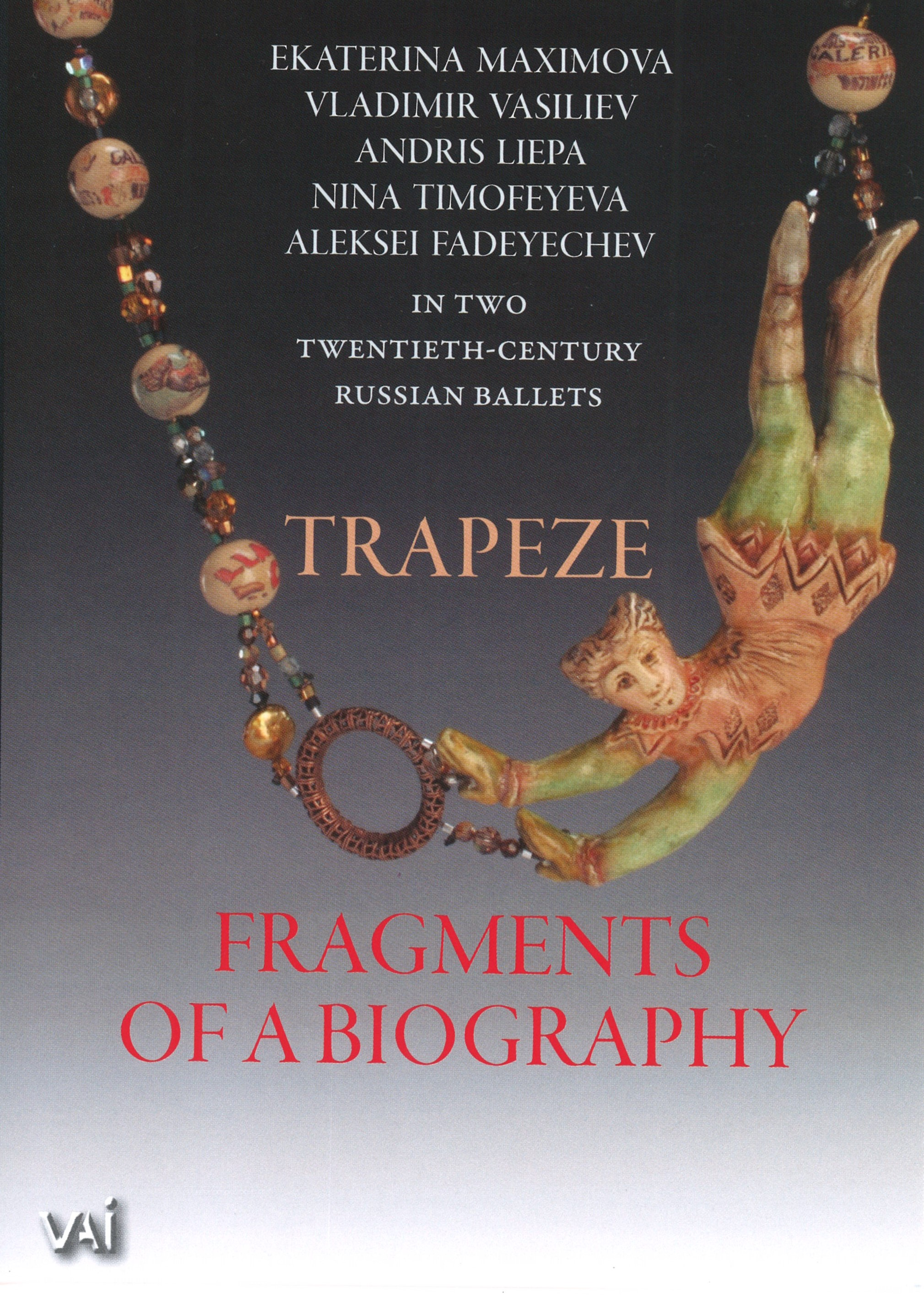 4424 ボリショイ・バレエ「TRAPEZE/ Fragments of a Biography」(直輸入DVD)