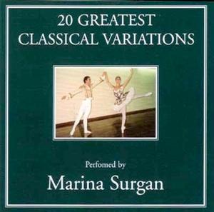 マリナ・サーガン 20 Greatest classical variations(CD)
