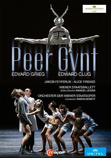 ウィーン国立バレエ「ペール・ギュント」(直輸入DVD)