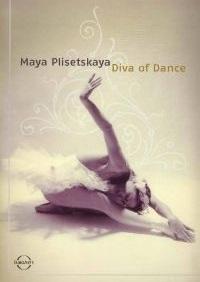 Diva of Dance/マイヤ・プリセツカヤ ダンスのディーヴァ(直輸入DVD)
