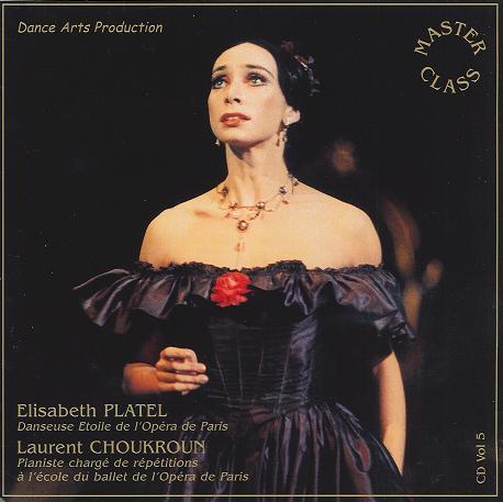 ローラン・シュクルン Laurent Choukroun Vol.5(CD)