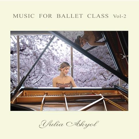 MUSIC FOR BALLET CLASS.VOL-2  Yulia Akyol ユーリア・アキヨール(CD)