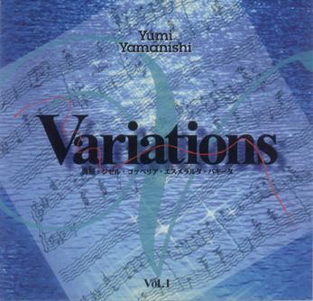 Variations vol.1 yumi yamanishi(CD)