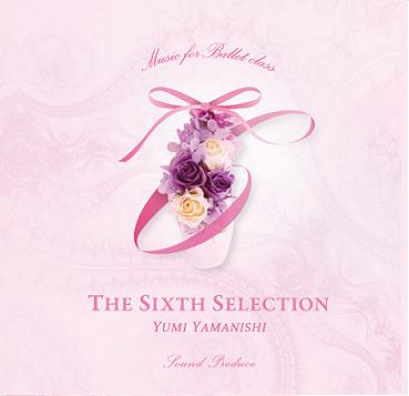 THE 6th SELECTION Music for ballet class yumi yamanishi(CD)