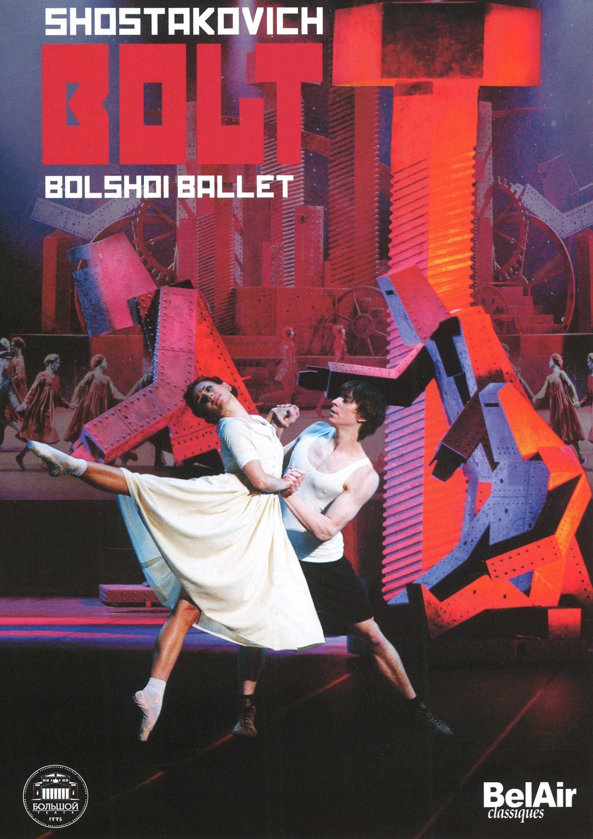 ボリショイ・バレエ「BOLT」(直輸入DVD)