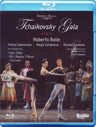 【OpusArte&BelAirフェア】ミラノ・スカラ座バレエ「チャイコフスキー・ガラ」セミオノワ&ボッレ(直輸入Blu-ray)