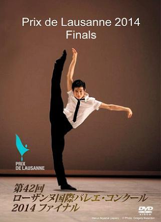 第42回ローザンヌ国際バレエ・コンクール2014ファイナル(DVD)
