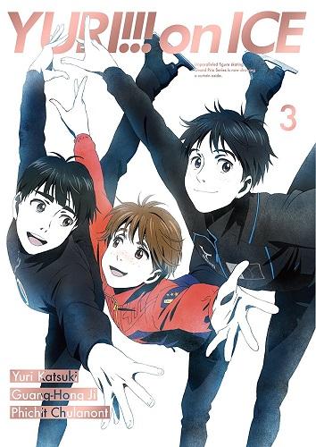 DVD ユーリ!!! on ICE 3