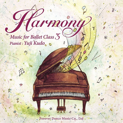 Harmony  Music for Ballet Class 3  工藤祐史 Yuji Kudo (CD)