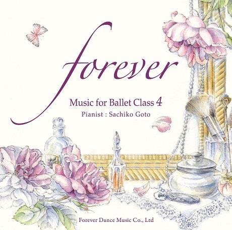 """""""forever"""" Music for Ballet Class 4 後藤幸子 Sachiko Goto (CD)"""