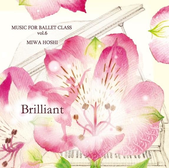星美和 MIWA HOSHI MUSIC FOR BALLET CLASS Vol.6  Brilliant(CD)
