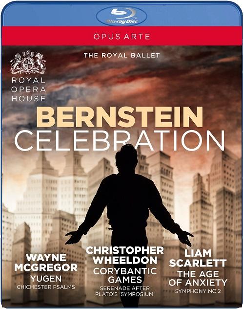 【OpusArte&BelAirフェア】英国ロイヤル・バレエ「バーンスタイン・セレブレーション」 (直輸入Blu-ray)