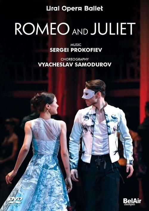 ウラル国立歌劇場バレエ「ロミオとジュリエット」(直輸入DVD)