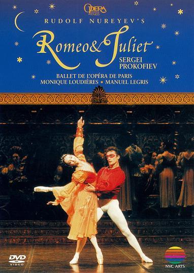 パリ・オペラ座バレエ「ロミオとジュリエット」(DVD)
