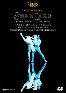 パリ・オペラ座バレエ「白鳥の湖」全4幕 ブルメイステル版(DVD)