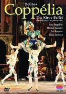 キーロフ・バレエ「コッペリア」ヴィノグラードフ版(DVD)