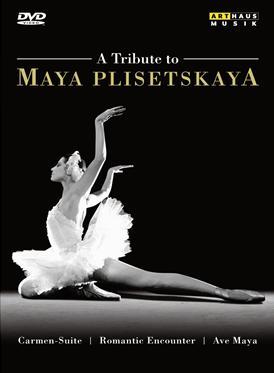 マイヤ・プリセツカヤを讃えて~2010年11月20日 彼女の85歳の誕生日を祝して~(直輸入DVD)