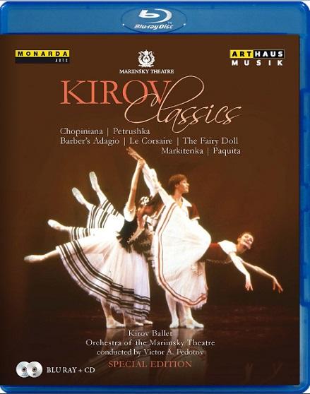 キーロフ・クラシックス~サンクトペテルブルクのキーロフ・バレエ(直輸入Blu-ray+CD)