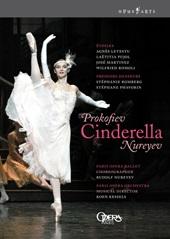 パリ・オペラ座バレエ「シンデレラ」全3幕 ヌレエフ版(直輸入DVD)
