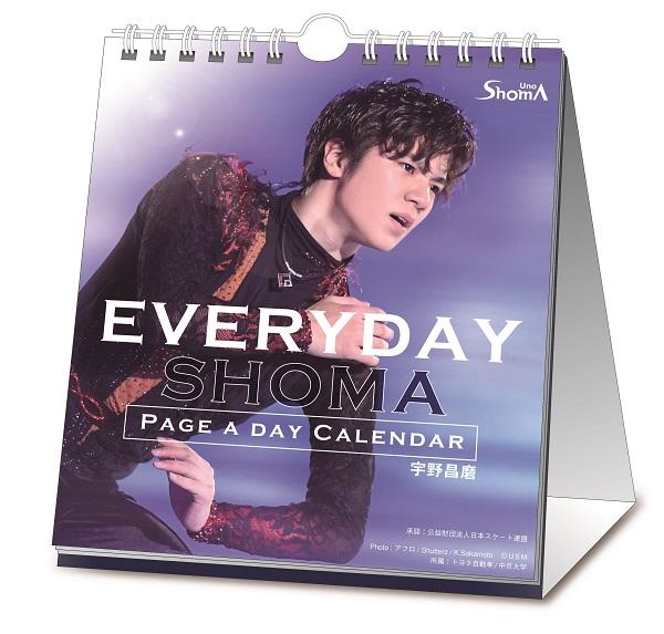 宇野昌磨 (EVERYDAY SHOMA) 日めくり卓上カレンダー