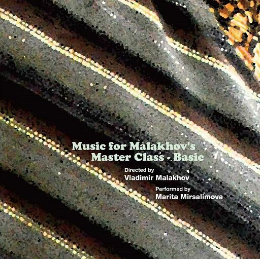 マラーホフ監修 Music for Malakhov's Masterclass Basic(CD)