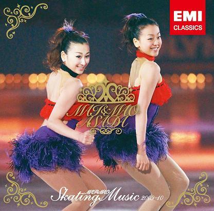 浅田舞&真央 スケーティング・ミュージック2009-2010(CD)