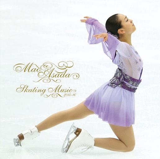 浅田真央スケーティング・ミュージック2015-16 (CD+DVD)
