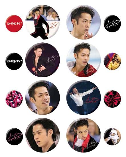 高橋大輔オフィシャルグッズ D1SK+ ブラインド缶バッジセット