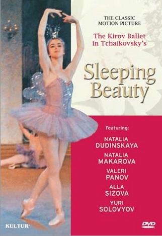 キーロフ・バレエ「眠れる森の美女」シゾーワ&ソロヴィヨフ (直輸入DVD)
