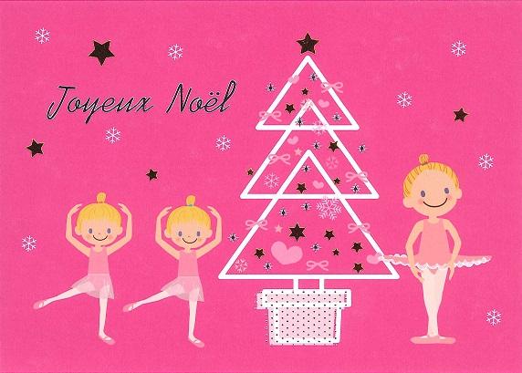 リトルバレリーナ/クリスマスポストカード