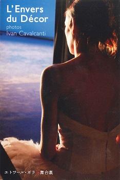 L'Envers du Decor ポストカードブック photos Ivan Cavalcanti