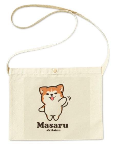 秋田犬マサル サコッシュ