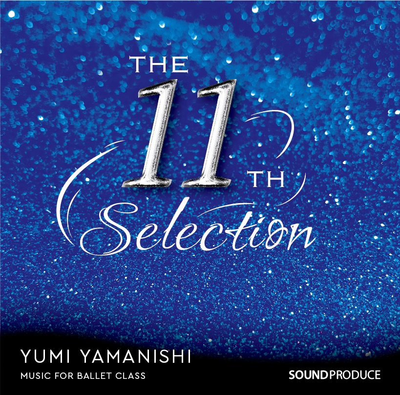THE 11th SELECTION Music for ballet class yumi yamanishi 山西由実(CD)
