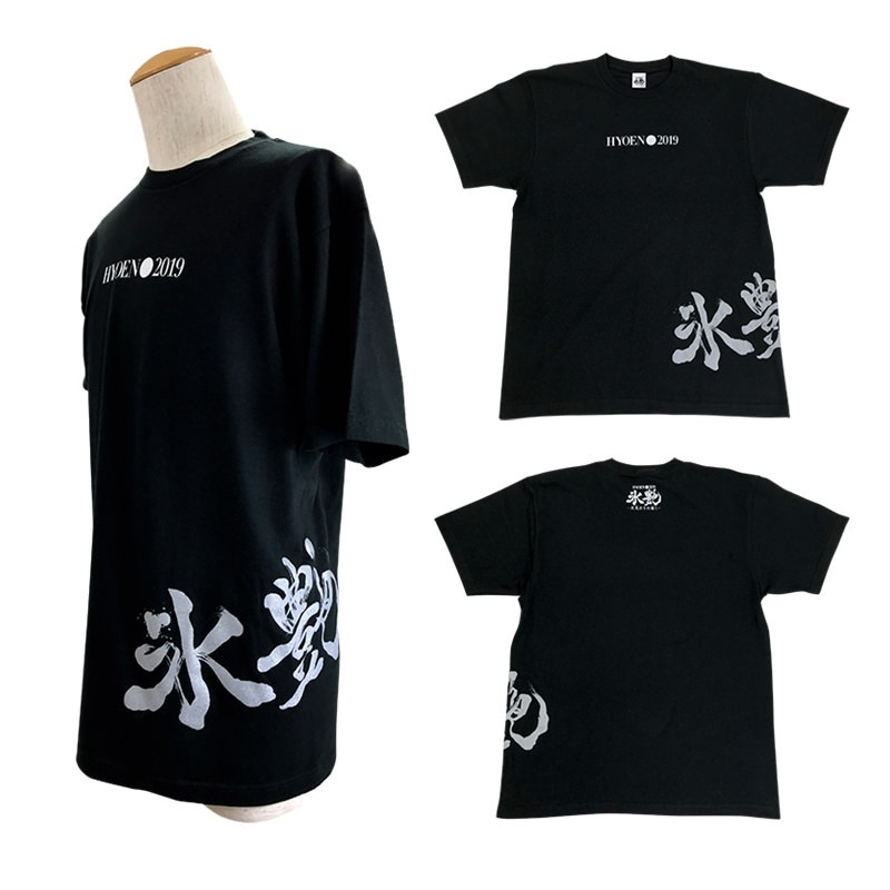 【氷艶hyoen2019 月光かりの如く】Tシャツ(S)