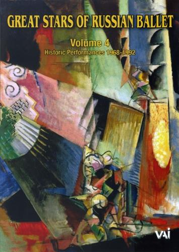 ロシア・バレエの大スターたち Vol.4 1968-1992(直輸入DVD)