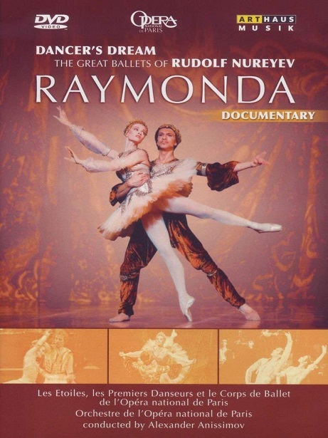 DANCER'S DREAM  DOCUMENTARY パリ・オペラ座バレエ「ライモンダ」  ドキュメンタリー(直輸入DVD)