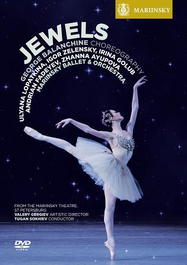マリインスキー・バレエ「ジュエルズ」(全3幕)(直輸入DVD)
