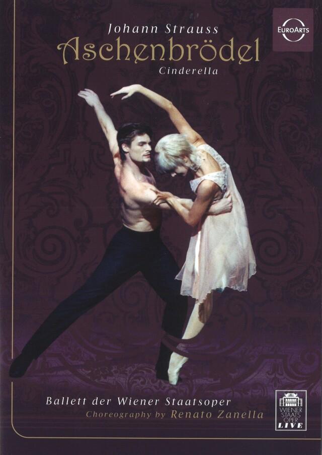 ウィーン国立バレエ団「シンデレラ」(直輸入DVD)