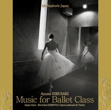 蛭崎あゆみ Music for Ballet Class Ayumi HIRUSAKI (CD)